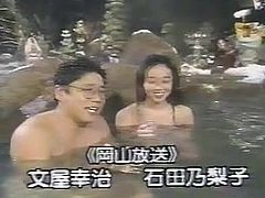 japanese tv public nude