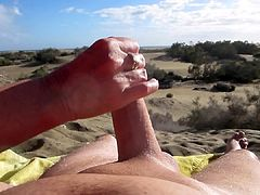 Wank with a view